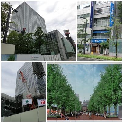 札幌散策2(街並み)