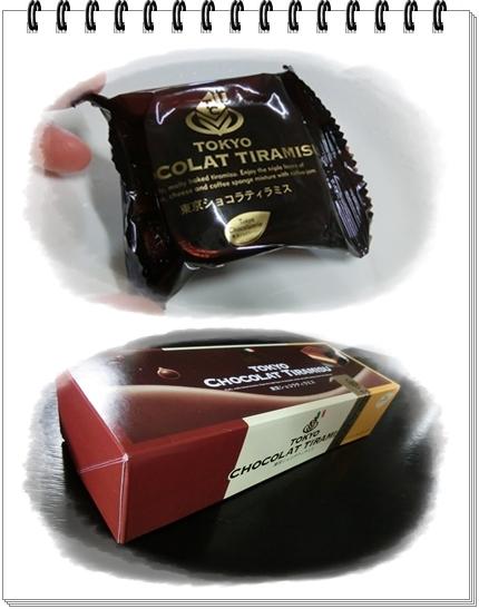 250829東京ショコラティラミスblog2