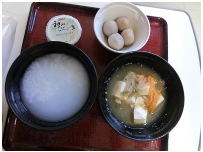 入院中の食事(9月6日)