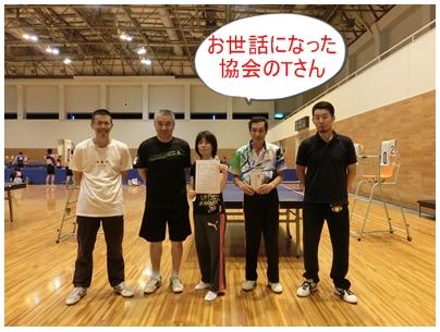250916善通寺五岳山卓球大会(集合写真Tさん)