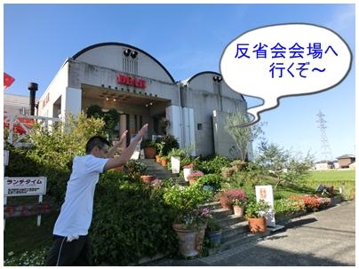250916善通寺五岳山卓球大会(反省会会場)
