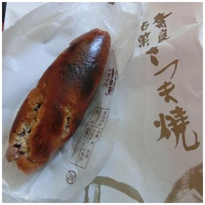 奈良のお菓子2