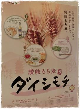2501010お家パンケーキ5(ダイシモチ)