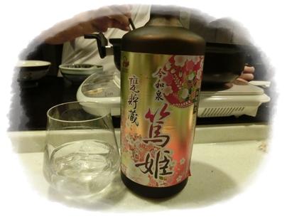 251022焼酎「篤姫」