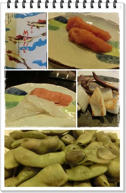 251024明太と黒枝豆とイカ
