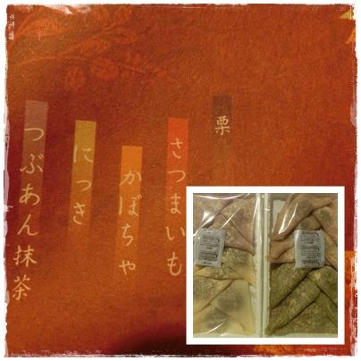 251028京都土産1