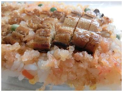 251030アナゴ寿司
