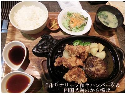 焼肉松坂3