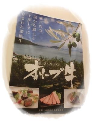 焼肉松坂6