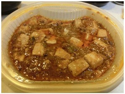 251108ピリ辛マーボー豆腐丼