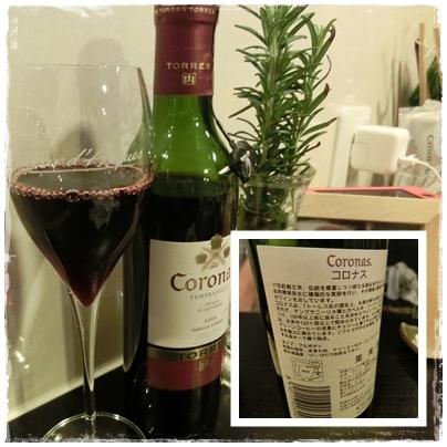 251123アボガドサラダとワイン3