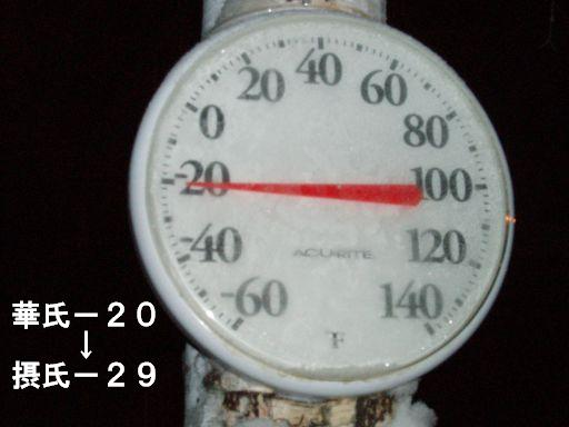 20090101-26A.jpg
