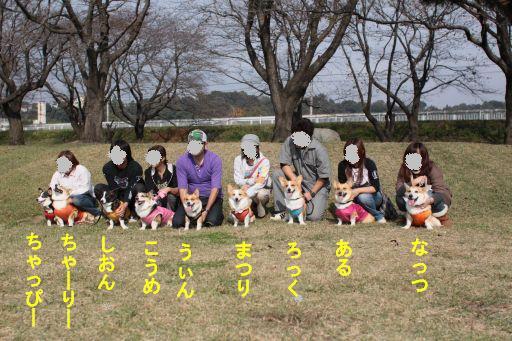 200911105-14.jpg