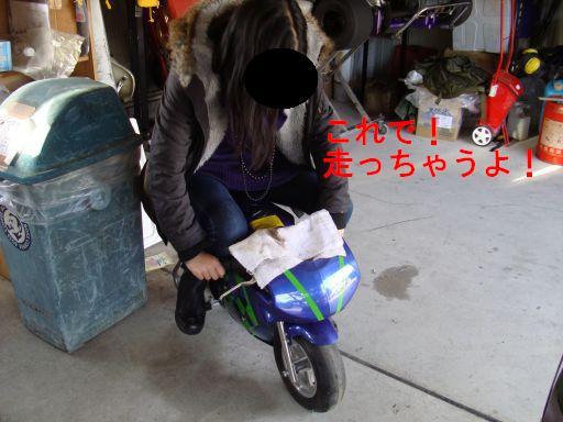 20091207-53.jpg