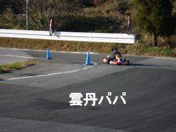 20091207-55.jpg