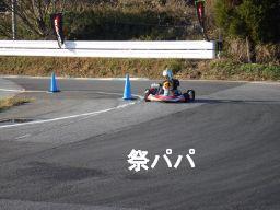 20091207-56.jpg