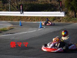 20091207-58.jpg