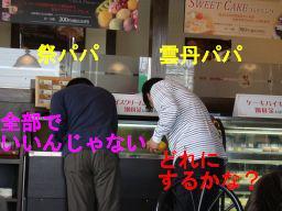 20091209-23.jpg