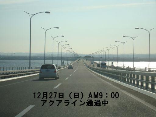 20100102-50.jpg