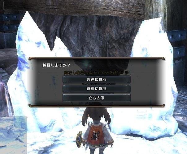 wo_20130831_142037.jpg