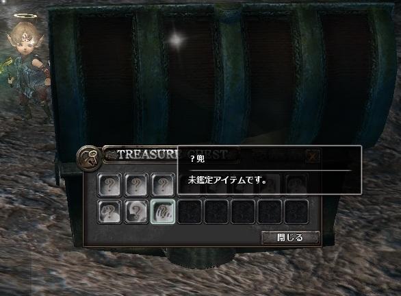 wo_20130918_202739.jpg