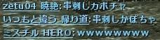wo_20130921_160122.jpg