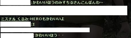 wo_20130928_202021.jpg