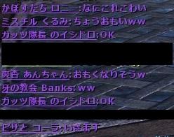 wo_20131005_204527.jpg