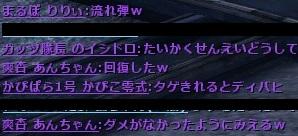 wo_20131005_204618.jpg