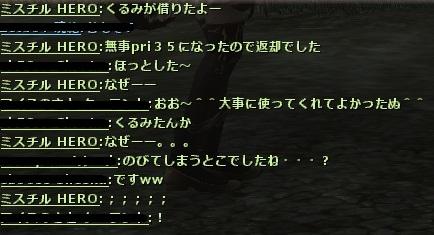 wo_20131011_223256.jpg