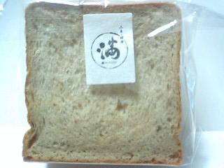 黒玄食パン半斤