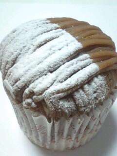 塩キャラメルのモンブラン