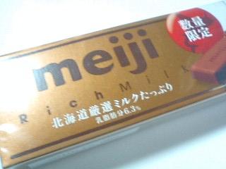 meiji RichMilk 北海道厳選ミルクたっぷり 乳脂肪分6.3 数量限定 一粒