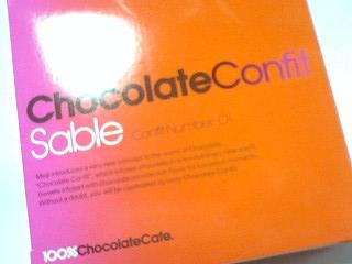 ChocolateConfit Sable チョコレートコンフィ サブレ 5枚 箱