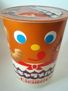 生キャラメル味 キャラメルコーン