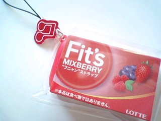 Fits MIXBERRY