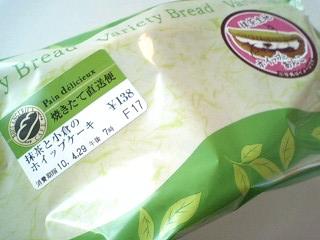 抹茶と小倉のホイップケーキ ¥138