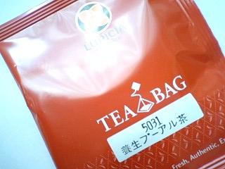 TEABAG 5031