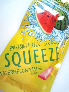 SQUEEZE 〈ウォーターメロン〉