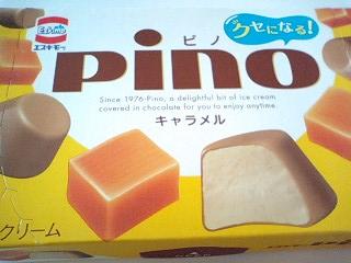 pino キャラメル
