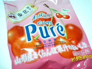 山形産さくらんぼ果汁のおいしさ