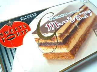 SWEETS TORTE ガトーショコラ