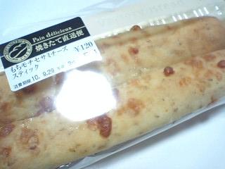 もちモチセサミチーズスティック ¥120