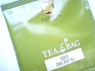 TEABAG 8003