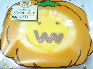 ハロウィンパンプキンケーキ ¥200
