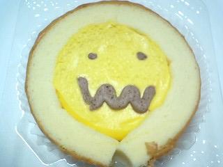 ハロウィンパンプキンケーキ ¥200  o