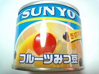 SUNYO フルーツみつ豆