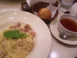 里芋とトロロのカルボナーラ