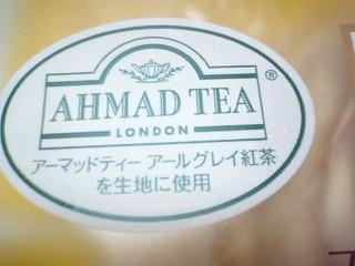 スプーンで食べる プレミアム紅茶のロールケーキ 純生クリーム使用  t