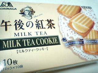 午後の紅茶 ミルクティークッキー